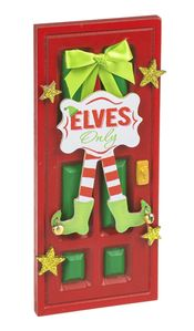 Ganz Magical Elf Door in Gift Box