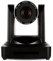 Atlona AT-HDVS-CAM PTZ Camera for HDVS-300 System