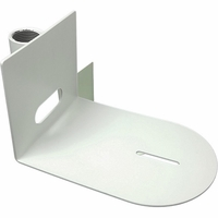 PTZOptics HCM-1C-WH Small Open-Ceiling Mount for 1in