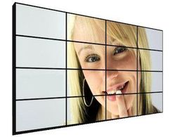 <B>VIDEO WALL SYSTEMS</B>