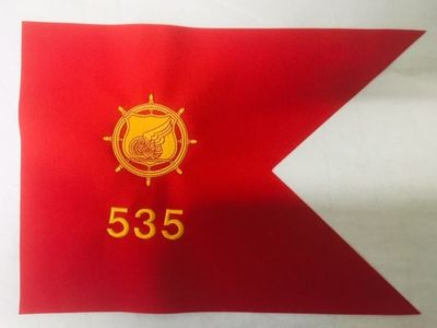 Army Transportation Corps Framable Guidon 9x12