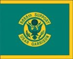 U.S. Army Numbered USAR Army Garrison Support Flags