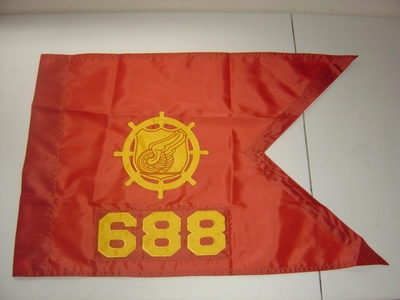 U.S. Army TRANSPORTATION CORPS Regulation Size Guidon
