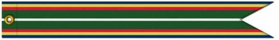 U.S. Coast Guard Unit Commendation Streamer