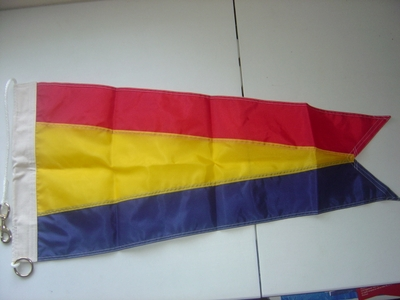 U.S. Navy Presidential Unit Citation Pennant