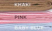 Country Kids Pima Cotton Tights. Comes in khaki, pink, or baby blue.
