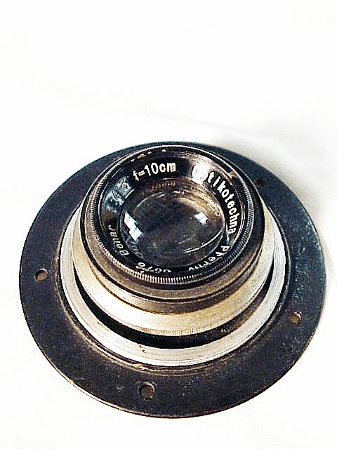 10cm (100mm)  f4.5 Prerov Benar Barrel Lens (No 3)