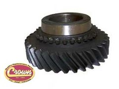 11) 32 Tooth 2nd Gear, 1980-81 Jeep CJ with SR4 4 Speed Transmission