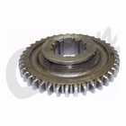 ( A-15045 ) Sliding Gear, Output Shaft, 39 x 12 Teeth, fits 1946-1953 Jeep & Willys with Dana Spicer 18 Transfer Case  by Crown Automotive