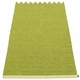 Pappelina Mono Plastic Rug - Olive/Lime, 2 3/4' x 5 1/4'