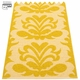 Siri Plastic Rug - Pale Yellow, 2 1/4' x 1 3/4'