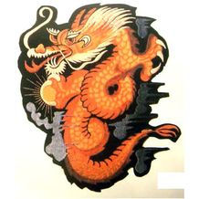 "11"" GOLDEN DRAGON PATCH"