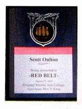 BELT PROMOTION PLAQUE