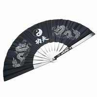 BLACK KUNG FU STEEL FAN