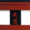 BUDO BELT DISPLAY - image 1