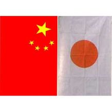 CHINESE OR JAPANESE FLAG