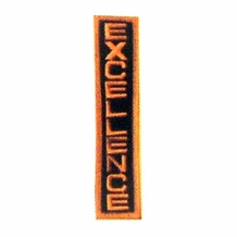 EXCELLENCE PATCH