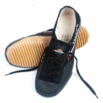 FEIYUE MARTIAL ARTS SHOES BLACK - image 2