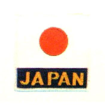 FLAG + JAPAN PATCH