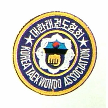 ITA PATCH