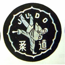 JACKET PATCH JUDO PATCH