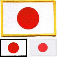 "JAPAN FLAG PATCH 2.5"" X 3.5"""