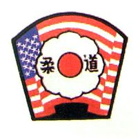 JUDO + FLAG PATCH
