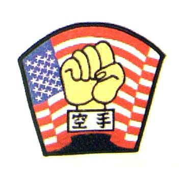 KARATE + FLAG PATCH