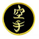 KARATE LETTERS PATCH
