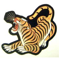 "PATCH TIGER'S 11"" PATCH"