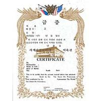 PLAQUES AND CERTIFICATES