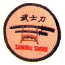 SAMURAI SWORD PATCH
