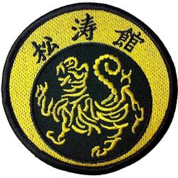 "SHOTOKAN KARATE 2"" XS PATCH"