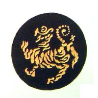 "SHOTOKAN KARATE 4"" S ""BLACK"" PATCH"