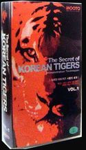 THE SECRETS OF KOREAN TIGER'S VOL. 1