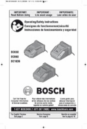BOSCH DDS183WC-102 - 18V Compact Tough 1/2 Drill/Driver Wireless Charging Kit