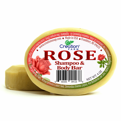 Rose All-In-One