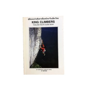 King Climbers Thailand Route Guide Book 6th Edition