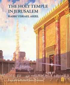 The Holy Temple in Jerusalem - Over 600 Pictures, 452 pages Hardcover Book