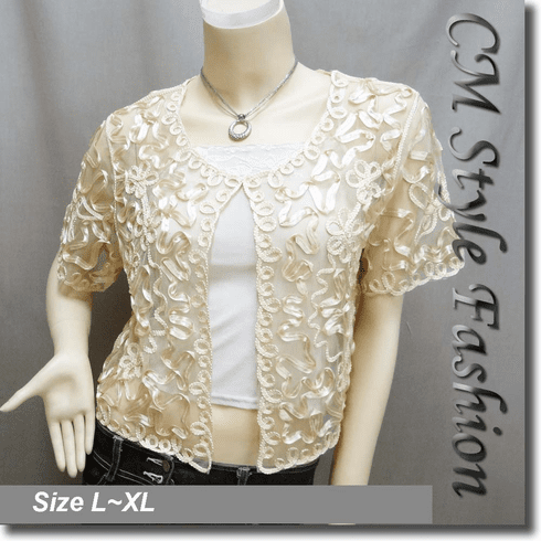 Applique Embroidery Mesh Bolero Top Beige