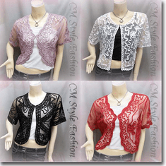 Applique Embroidery Mesh Shrug Bolero Series