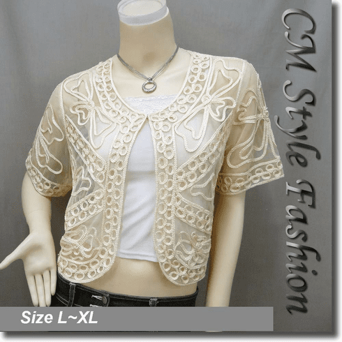 Applique Embroidery Mesh Shrug Bolero Top Beige