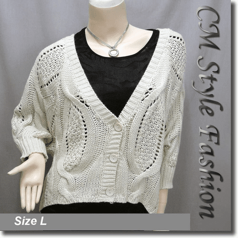 Crochet Cable Knit Batwing Sleeve Cardigan Beige