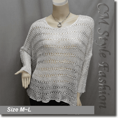 Crochet Knit Eyelet Loose Sequin Sweater Top Off White