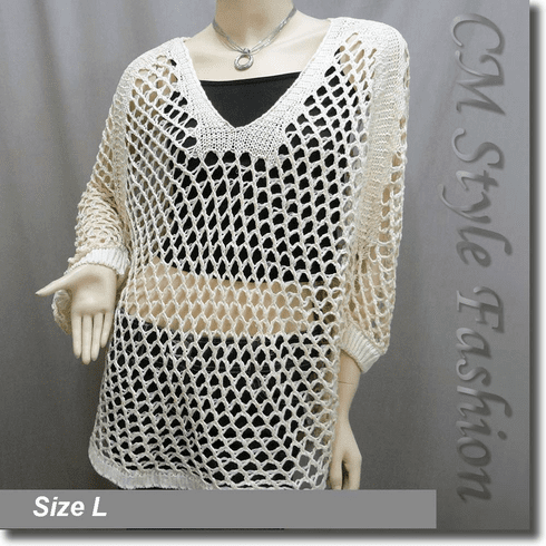 Crochet Knit Golden Threads Batwing Net Sweater Top Beige