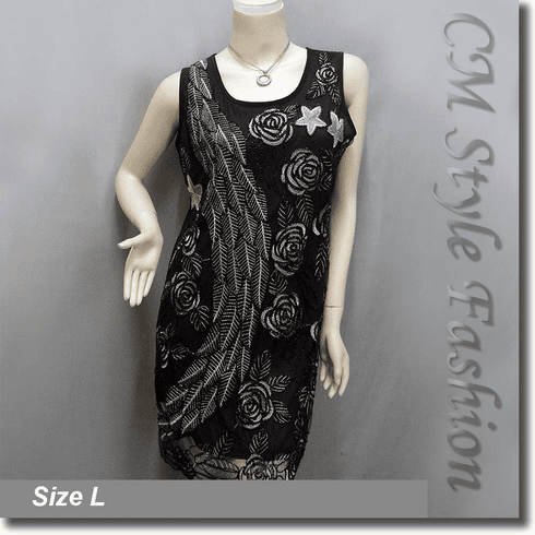 Elegant Beaded Golden Thread Embroidery Dress Top Black