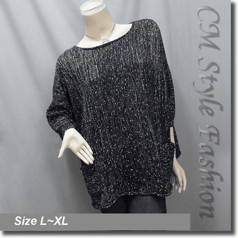 Glittering Silvery Threads Glam Pockets Boxy Sweater Top Black