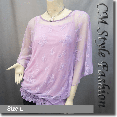 Lace Flowy Dolman Top w/ Camisole Dual Set Purple Pink