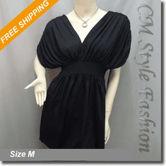 Ruched Empire Waist Frock Tunic Dress Black