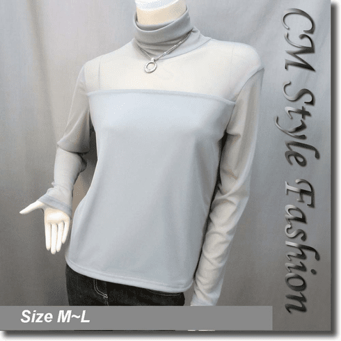 Sexy Sheer Sleeves Turtleneck Blouse Top Gray/Grey